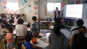 高祖さん講座